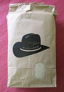 ダンディーライス コシヒカリ(白米5kg)