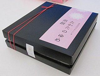 たかたのゆめ煎餅 【大ギフト16枚入・箱付】