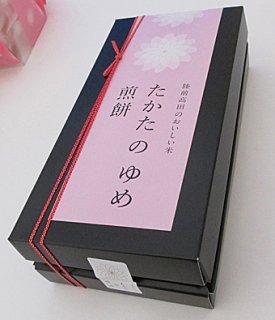 たかたのゆめ煎餅 【小ギフト8枚入・箱付】