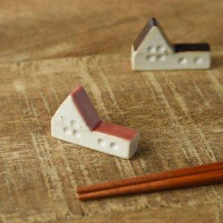 美濃焼 『おうちのカタチ』箸置き レッド
