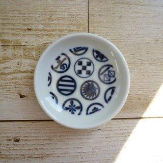 波佐見焼 豆皿/Kuvio white&navy  古典文様(マーモント)