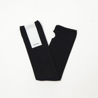 Silk Arm Covers
