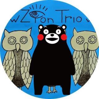 熊本_New Zion w/Cyro 前売チケット(オールスタンディング)