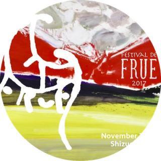 FESTIVAL de FRUE(前売2日通し券)