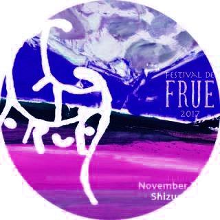 FESTIVAL de FRUE(11/3前売1日券)
