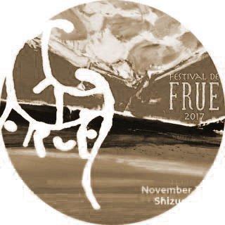FESTIVAL de FRUE(11/4前売1日券)