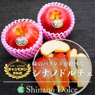 シナノドルチェ(りんご)贈答用・特選ランク 約3kg 長野県・志賀高原産
