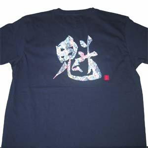 オリジナルTシャツ「魁」