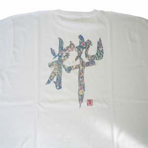 オリジナルTシャツ「粋」