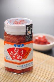 うめなめたけ〜飯島食品〜