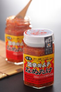 激辛キムチなめたけ〜飯島食品〜