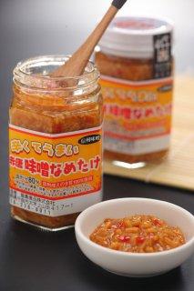 赤唐味噌なめたけ〜飯島食品〜