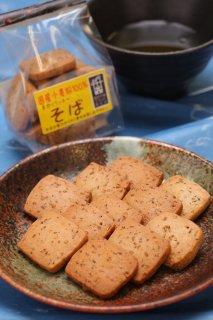 そばクッキー〜クロスロード〜
