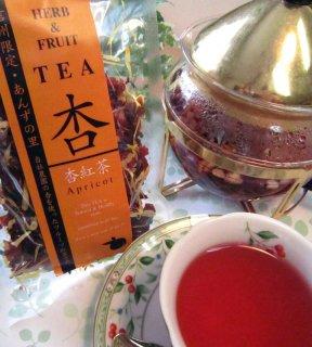 杏紅茶〜横島物産〜