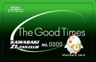 【会員カード】 KAWASAKI Z1 FAN CLUB 【入会お手続き】