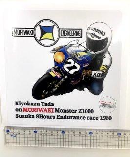多田喜代一選手 モリワキステッカーB(大) 20cm角