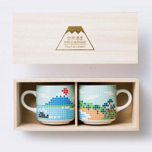 フジヤマ タイルマグ(小)木箱2入