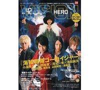 HERO VISION ヒーローヴィジョン Vol.42