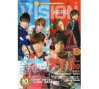 HERO VISION ヒーローヴィジョン Vol.38