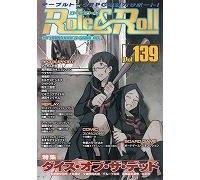 Role&Roll ロール&ロール Vol.139