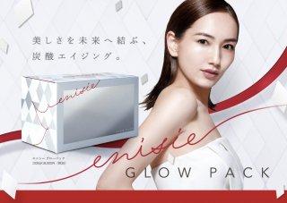 【正規品】エニシーグローパック|肌の自活力を高める炭酸ガスパック(送料無料)