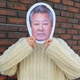 ロバート秋山の体モノマネ 梅宮辰夫ポーチ