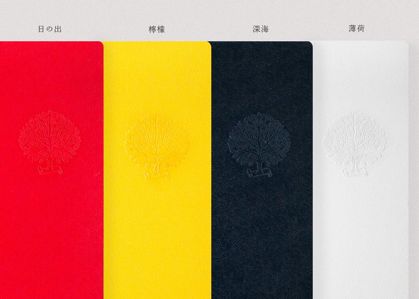 紙クロスノート[プレーン] A5変型