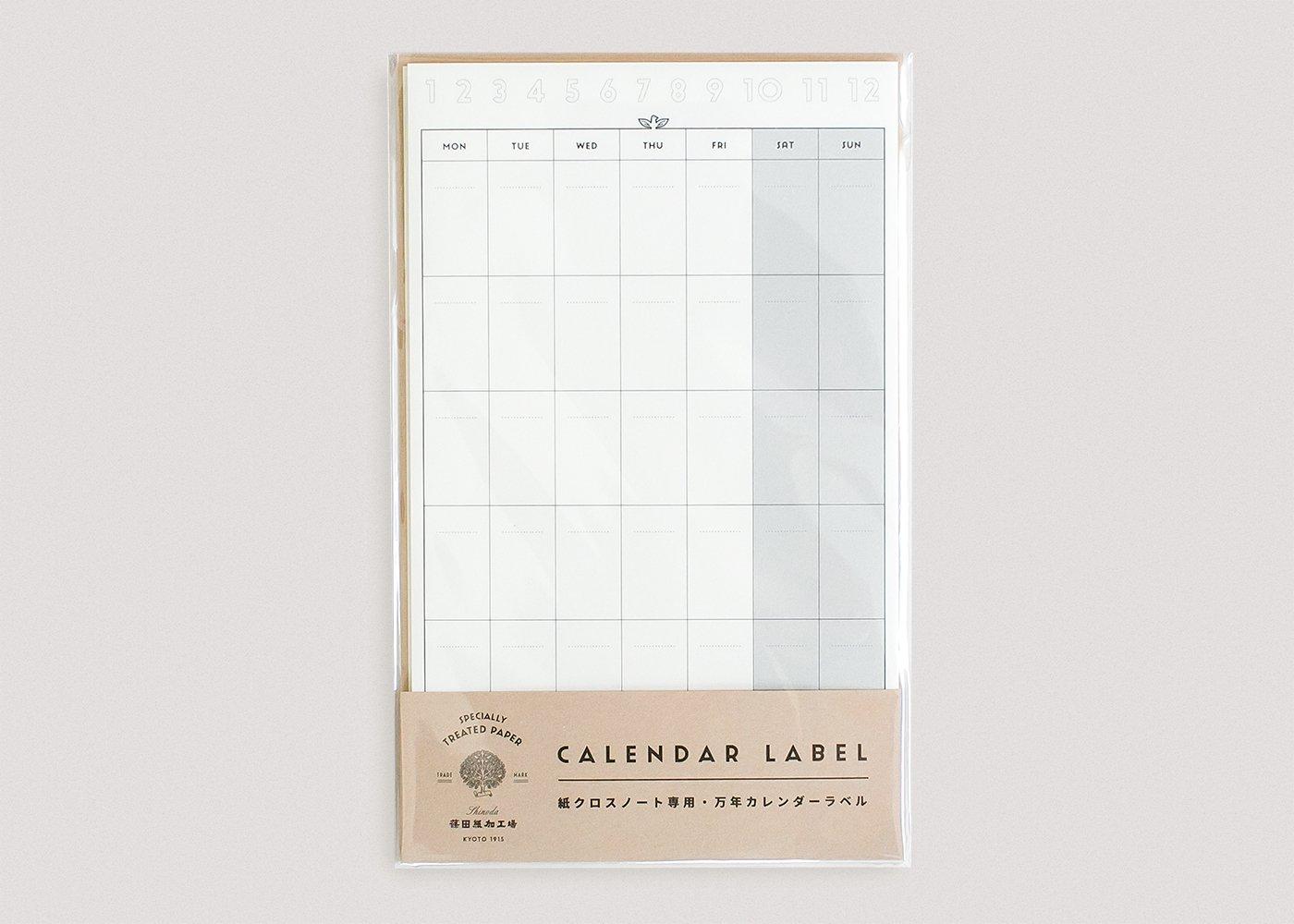 カレンダーラベル