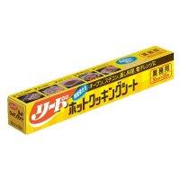 リードホットクッキングシート 30×20 【24本入り】
