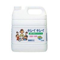【新規受注停止中】キレイキレイ薬用ハンドソープ 4L 【3個入り】