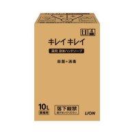 【新規受注停止中】キレイキレイ薬用ハンドソープ 10L 【1箱入り】