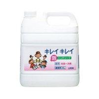 【新規受注停止中】キレイキレイ薬用泡ハンドソープ 4L 【3個入り】