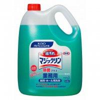 マジックリン除菌プラス 4.5L 【4本入り】