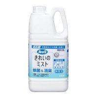 ルックきれいのミスト 布製品用(無香性)2L