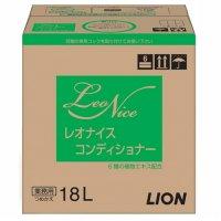 レオナイス コンディショナー 18L 【1箱入り】