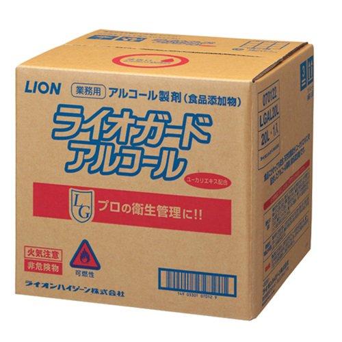 【新規受注停止中】ライオガードアルコール 20L 【1箱入り】が安い! 業務用品の大量購入なら激安通販びひん.shop。【法人なら掛け払い可能】【最短翌日お届け】【大口発注値引き致します】