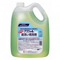 アクシャル前洗い用洗剤 5L