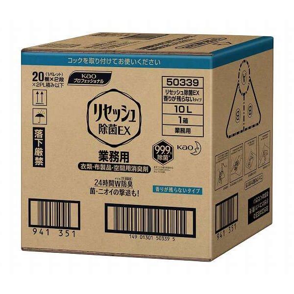 リセッシュ除菌EX 香りの残らない 10L 【1箱入り】が安い! 業務用品の大量購入なら激安通販びひん.shop。【法人なら掛け払い可能】【最短翌日お届け】【大口発注値引き致します】