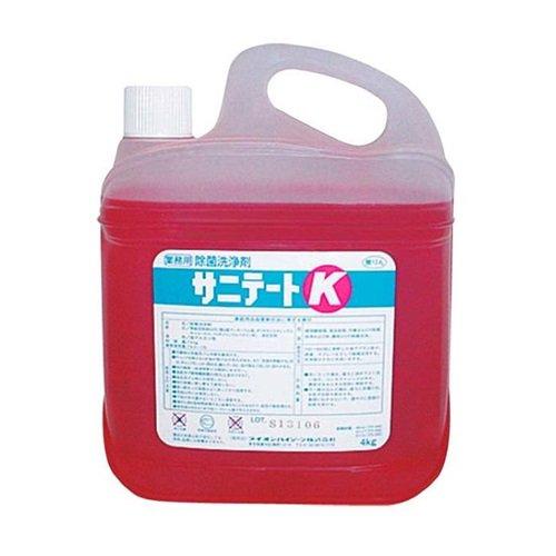 業務用洗剤 厨房用洗剤 床用洗剤 フロア用洗剤 サニテートK2kg サニテートK2kg サニテートK2キロ サニテートK2kg サニテートK2kg サニテートK2キロ