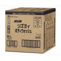 リズミィ ハーブ ボディウォッシュ 10L 【1箱入り】