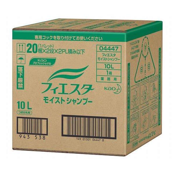 フィエスタ モイスト シャンプー 10L 【1箱入り】が安い! 業務用品の大量購入なら激安通販びひん.shop。【法人なら掛け払い可能】【最短翌日お届け】【大口発注値引き致します】