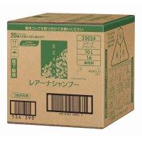 レアーナ シャンプー 10L 【1箱入り】