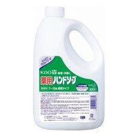 花王 薬用ハンドソープ 2L(3入)