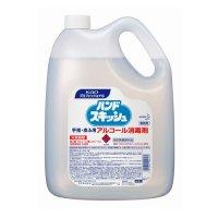 【新規受注停止中】ハンドスキッシュ アルコール消毒剤 4.5L 【3本入り】