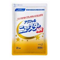 アクシャル ニュースターNR 2kg(8入)