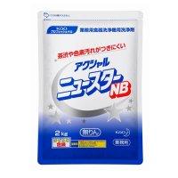 アクシャル ニュースターNB 2kg 【8袋入り】