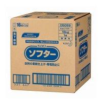 花王ソフター 15kg 【1箱入り】