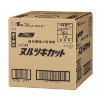 花王ヌルツキカット 10L 【1箱入り】