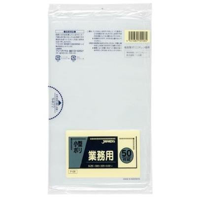 業務用ポリ袋 ペール用ポリ袋 ペール用ゴミ袋 ペール袋 ビニール袋 ジャパックスP08 ジャパックスP-08