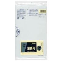 P-08 業務用小型用ポリ袋 透明0.02 ジャパックス 50枚入り×50冊【2,500枚】